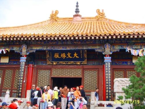 神州五大奇寺 - 须菩提.puti - 须菩提.puti的博客